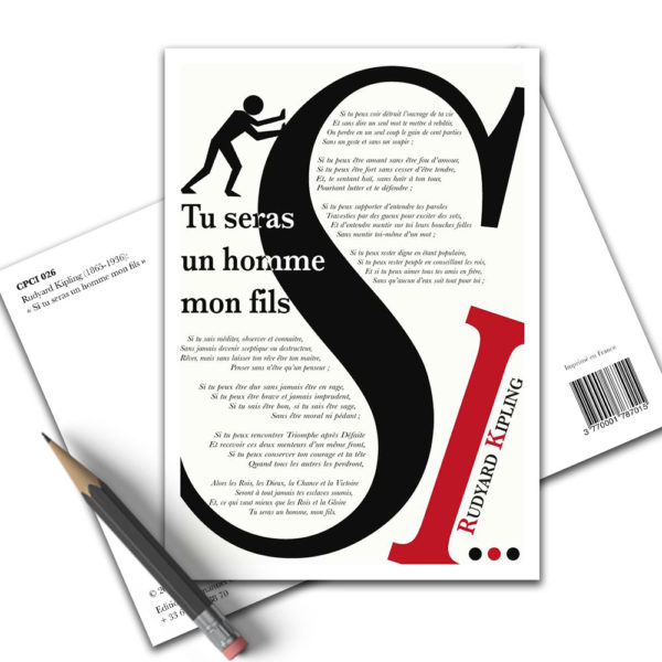 Carte Postale Citation - Rudyard Kipling Si tu seras un homme mon fils